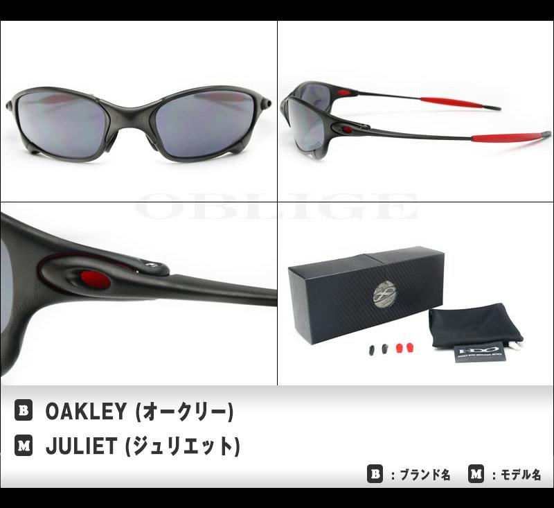 7724536ee881 OBLIGE: Oakley Juliet standard fitting sunglasses 04-159 OAKLEY ...