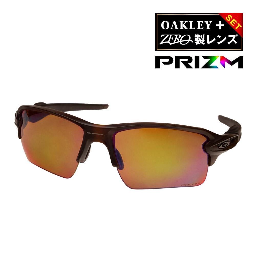 【本物新品保証】 オークリー フラック2.0 スタンダードフィット サングラス つり用 プリズム 偏光 oo9188-59 OAKLEY FLAK2.0 XL スポーツサングラス, ヴォーグスポーツ 1168218d