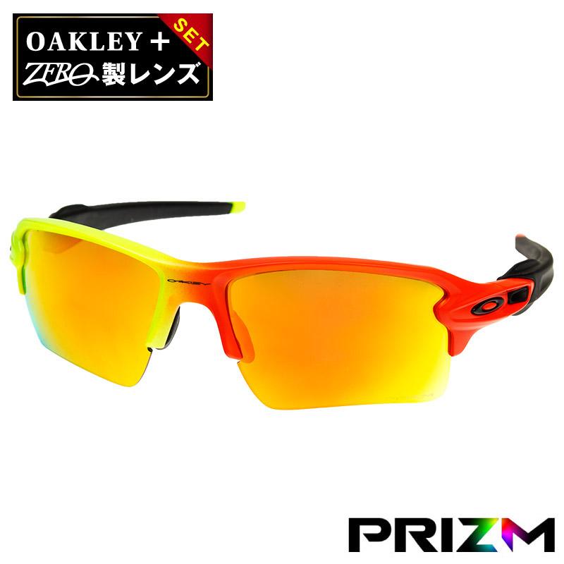 オークリー フラック スタンダードフィット サングラス プリズム oo9188-8759 OAKLEY FLAK2.0 XL スポーツサングラス
