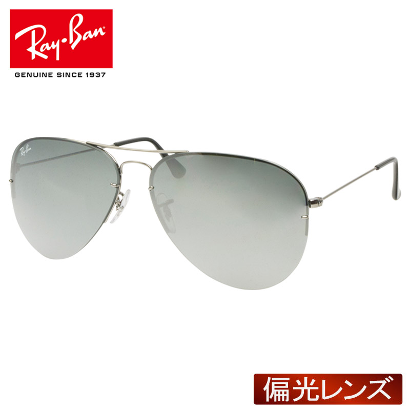 14c52c9db7a Translation and outlet Ray Ban sunglasses RAYBAN rb 3460   004 6 g 59  AVIATOR Aviator