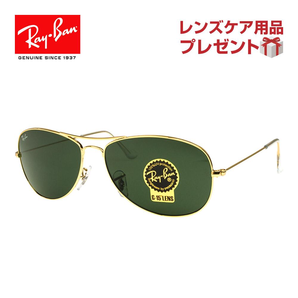 最大2000円OFFクーポン配布中 レイバン サングラス RAYBAN rb3362 001 59 COCKPIT コクピット G-15 XLT