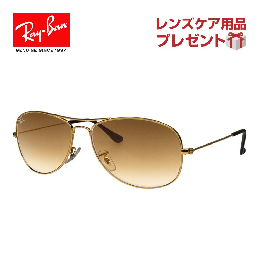 最大2000円OFFクーポン配布中 レイバン サングラス RAYBAN rb3362 001/51 59 COCKPIT コクピット