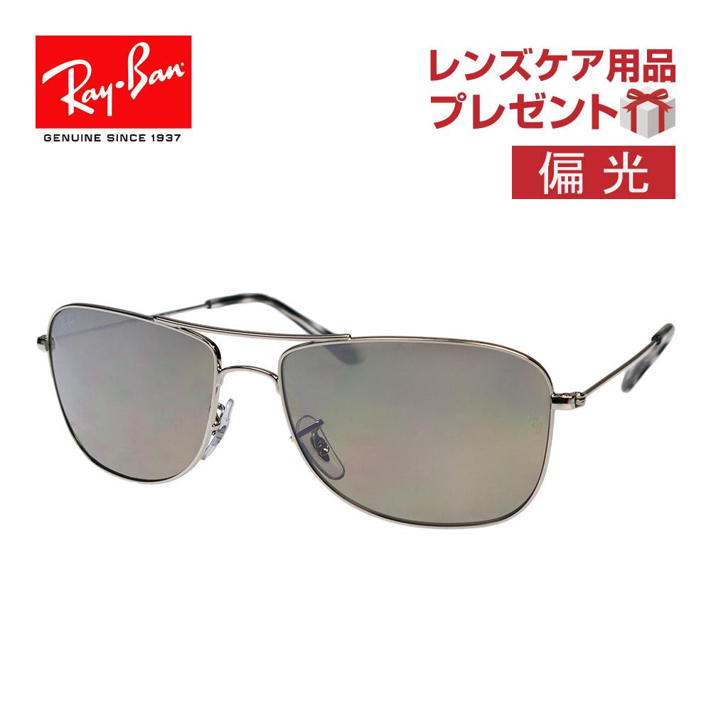 97fcc96968 Ray-Ban sunglasses RAYBAN rb3543 003 5j 59 CHROMANCE chroman polarizing lens