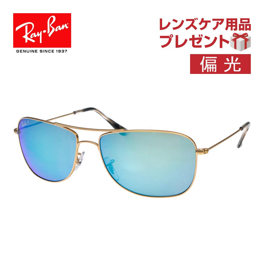 ee886770a1b Ray-Ban sunglasses RAYBAN rb3543 112 a1 59 CHROMANCE chroman polarizing lens