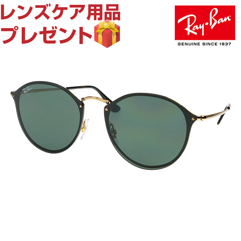 1fa804b41f2 OBLIGE  Ray-Ban sunglasses RAYBAN rb3574n 001 71 59 rb3574n ...