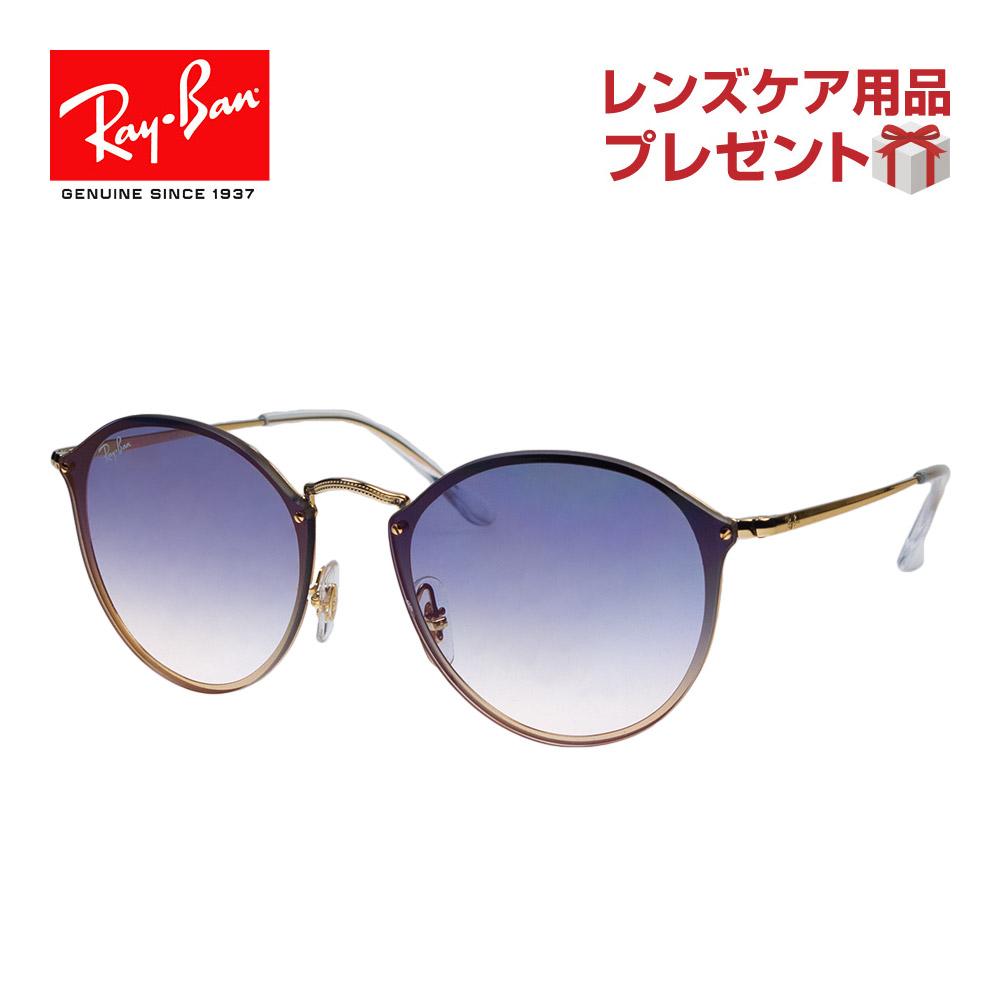 最大2000円OFFクーポン配布中 レイバン サングラス RAYBAN rb3574n 001/x0 59 BLAZE ROUND ブレイズラウンド