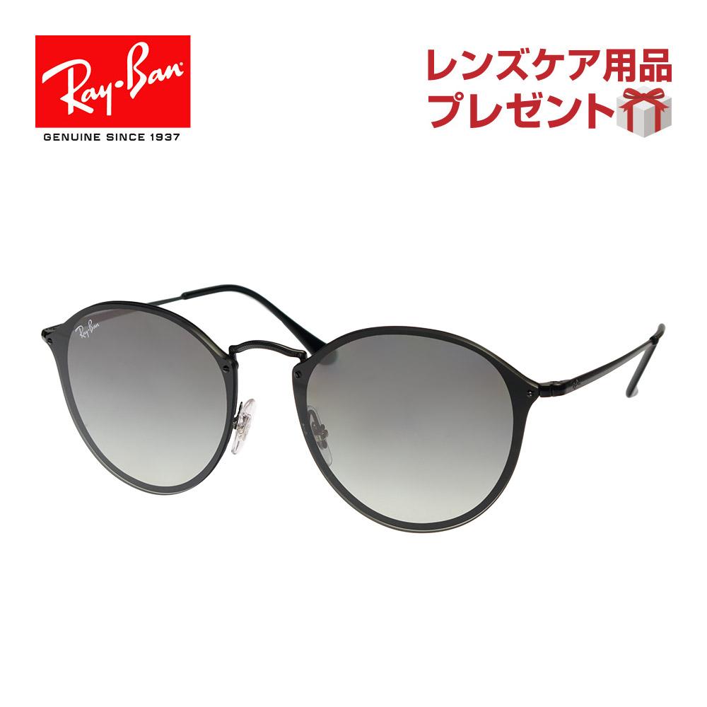 14708e5456 OBLIGE  Ray-Ban sunglasses RAYBAN rb3574n 153 11 59 BLAZE ROUND ...