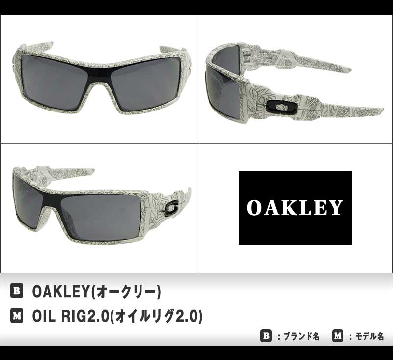 85ad24dbab ... coupon for 03 461 2.0 oakley sunglasses oakley oil rig2.0 oil rig white  text ...