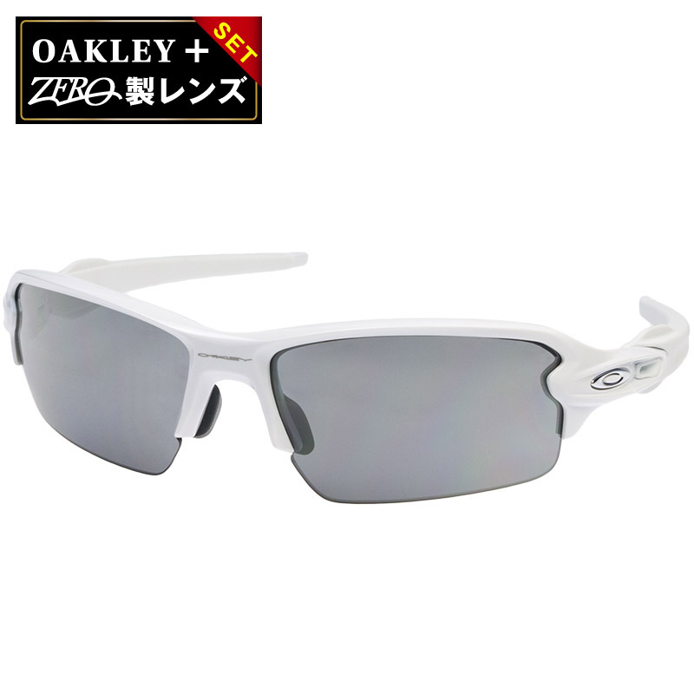 オークリー フラック2.0 アジアンフィット サングラス oo9271-1661 OAKLEY FLAK2.0 ジャパンフィット スポーツサングラス プレゼント選択可