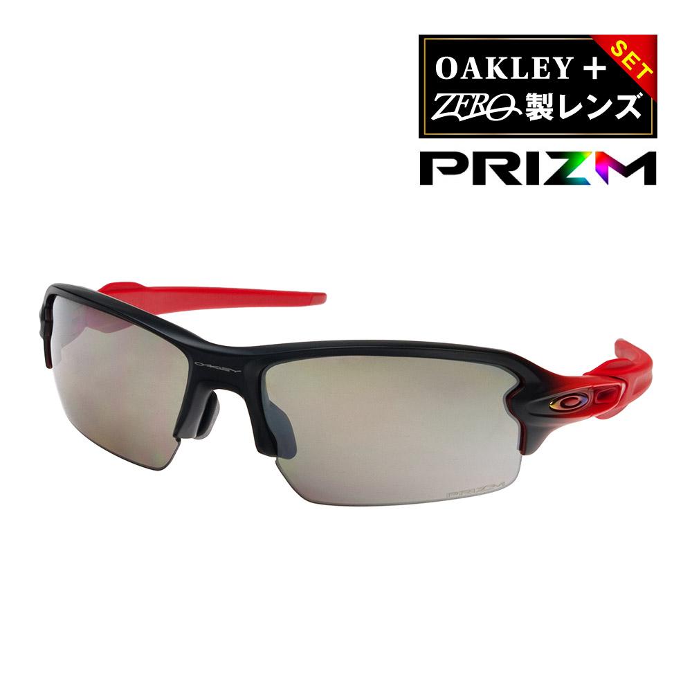 オークリー フラック2.0 アジアンフィット サングラス プリズム 偏光 oo9271-2061 OAKLEY FLAK2.0 ジャパンフィット スポーツサングラス プレゼント選択可