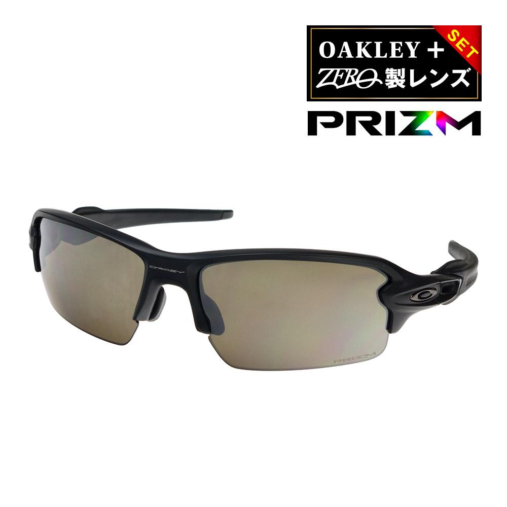 オークリー フラック2.0 アジアンフィット サングラス プリズム oo9271-2261 OAKLEY FLAK2.0 ジャパンフィット スポーツサングラス プレゼント選択可
