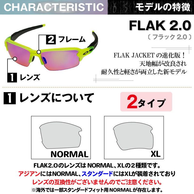 오크리 스포츠 선글라스 OAKLEY FLAK2. 0 Phrack 아시안 피트 재팬 피트 oo9271-2261 프리즘 선물 선택가능