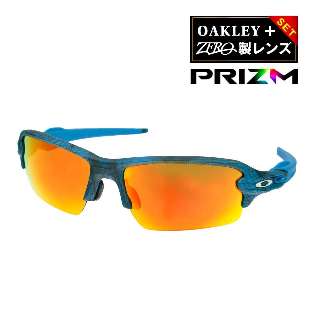 オークリー フラック2.0 アジアンフィット サングラス プリズム oo9271-2961 OAKLEY FLAK2.0 ジャパンフィット スポーツサングラス プレゼント選択可