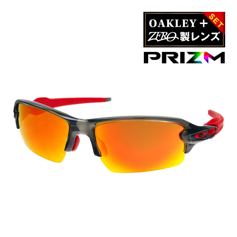 オークリー フラック2.0 アジアンフィット サングラス プリズム oo9271-3061 OAKLEY FLAK2.0 ジャパンフィット スポーツサングラス プレゼント選択可