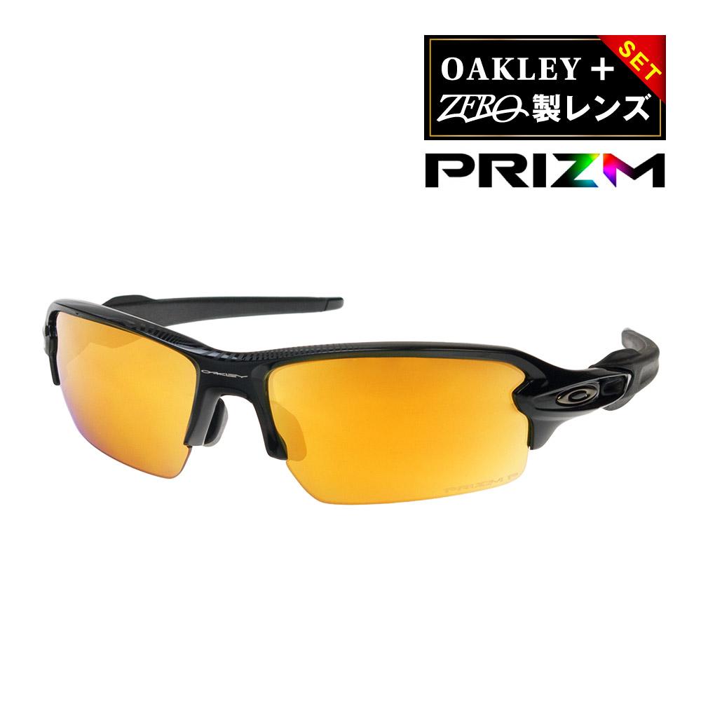 オークリー フラック2.0 アジアンフィット サングラス プリズム 偏光 oo9271-3161 OAKLEY FLAK2.0 ジャパンフィット プレゼント選択可