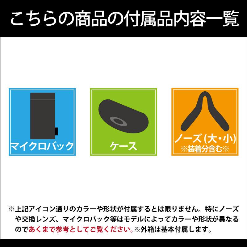 オークリー フラック2.0 アジアンフィット サングラス プリズム oo9271-3261 OAKLEY FLAK2.0 ジャパンフィット スポーツサングラス プレゼント選択可
