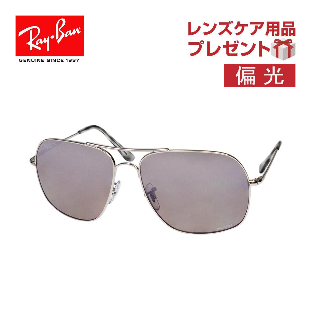 fc6bae04c2c30 OBLIGE  Ray-Ban sunglasses RAYBAN rb3587ch 003 5j 61 rb3587ch polarizing  lens chroman