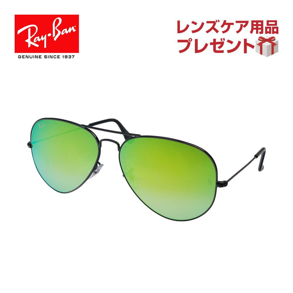 Ray Ban sunglasses RAYBAN rb 3025 002 / 4 j 62 AVIATOR LARGE METAL Aviator large metal