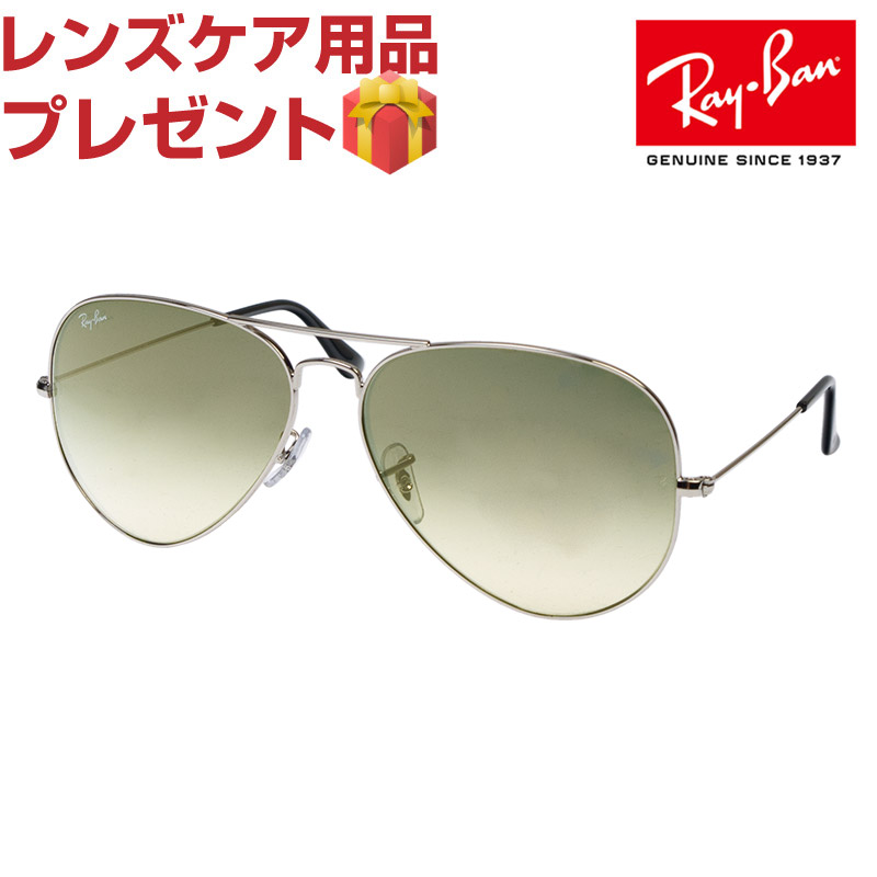 5fbe9f6140b Ray Ban sunglasses RAYBAN rb3025 003   32 62 AVIATOR LARGE METAL Aviator  large metal