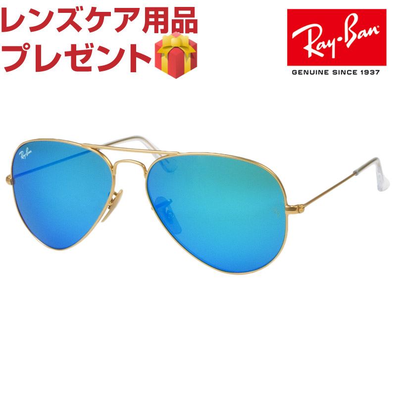 Ray Ban sunglasses RAYBAN rb3025 112   17 62 AVIATOR LARGE METAL Aviator e782037c30