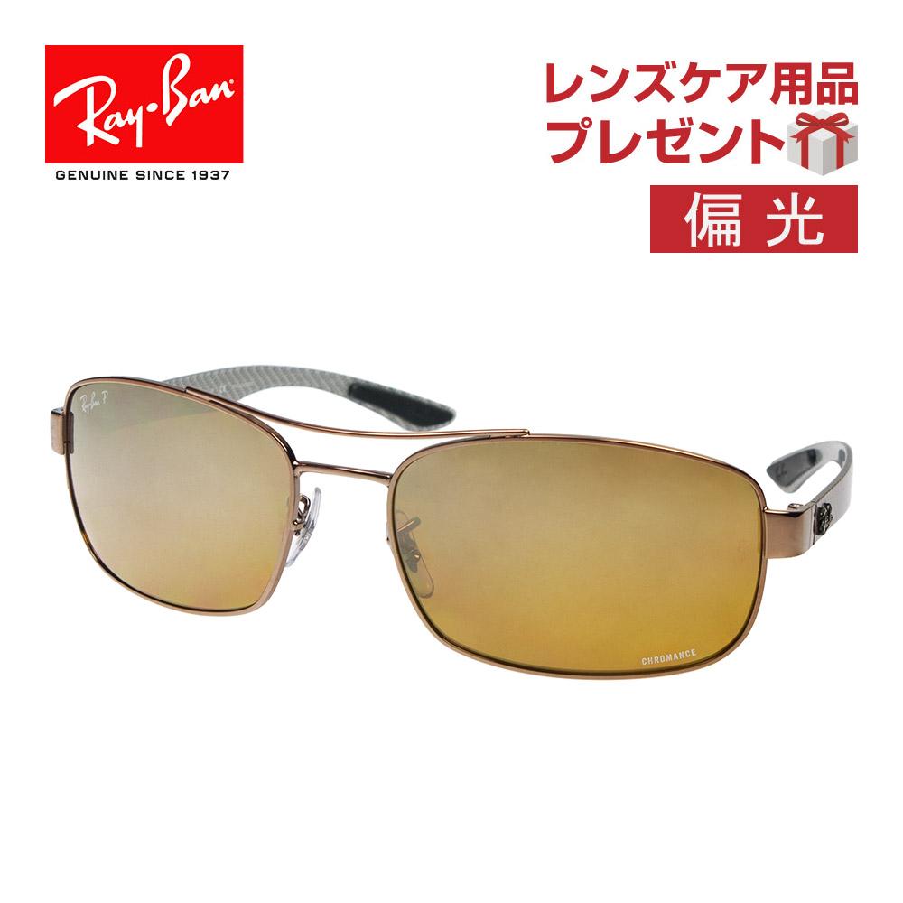 e09e4b1a65c OBLIGE  Ray-Ban sunglasses RAYBAN rb8318ch 121 a2 62 CHROMANCE chroman  polarizing lens