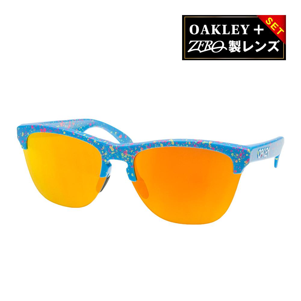 fa5f8638d7 Oakley frog skin light standard fitting sunglasses oo9374-1463 OAKLEY  FROGSKINS LITE present choice is ...
