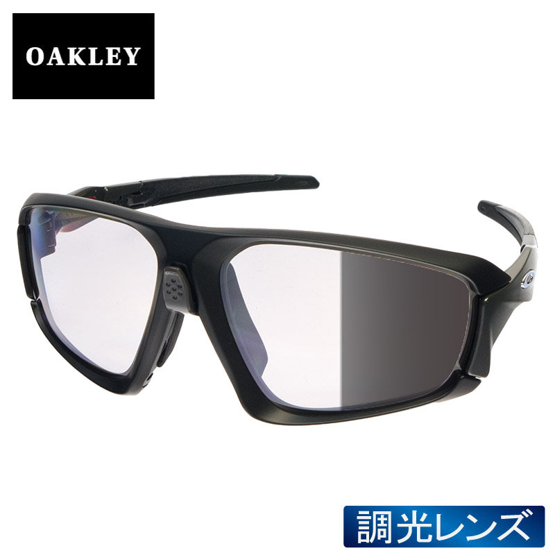 c4e45673801ef Oakley field jacket standard fitting sunglasses light control oo9402-0664 OAKLEY  FIELD JACKET during the up to 2