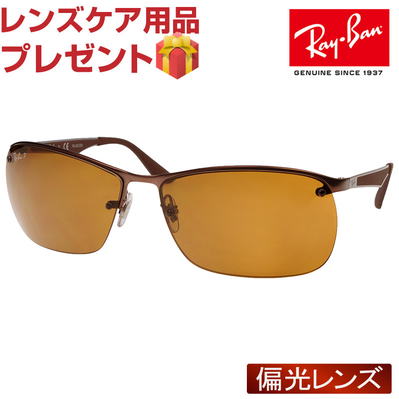 064af9920a1 OBLIGE  Ray Ban sunglasses RAYBAN rb3550 012   83 64 rb3550 - polarized