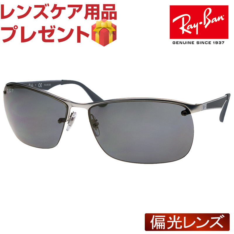 f8be9215fbe Ray Ban sunglasses RAYBAN rb3550 019   81 64 rb3550 - polarized