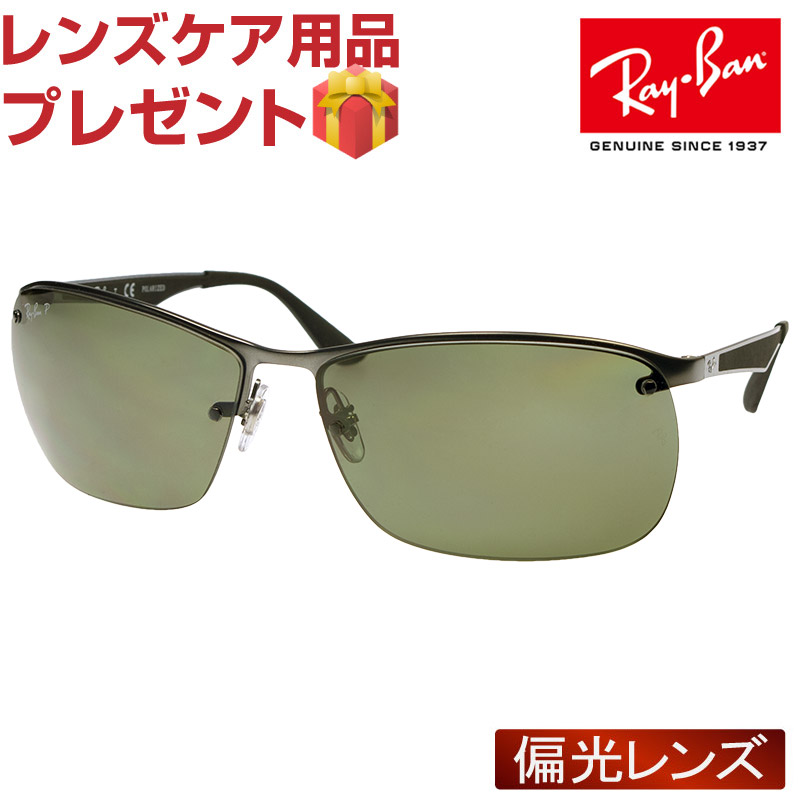 2919b5eff74 Ray Ban sunglasses RAYBAN rb 3550   029 9A 64 rb3550-polarized