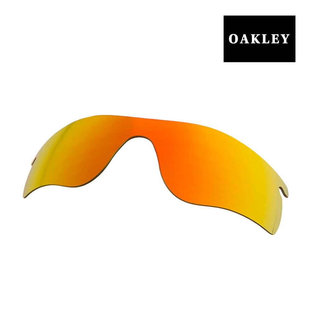 9d2ce2ffe58 Oakley Sunglasses replacement lens OAKLEY RADARLOCK PATH radar lock pass  FIRE IRIDIUM