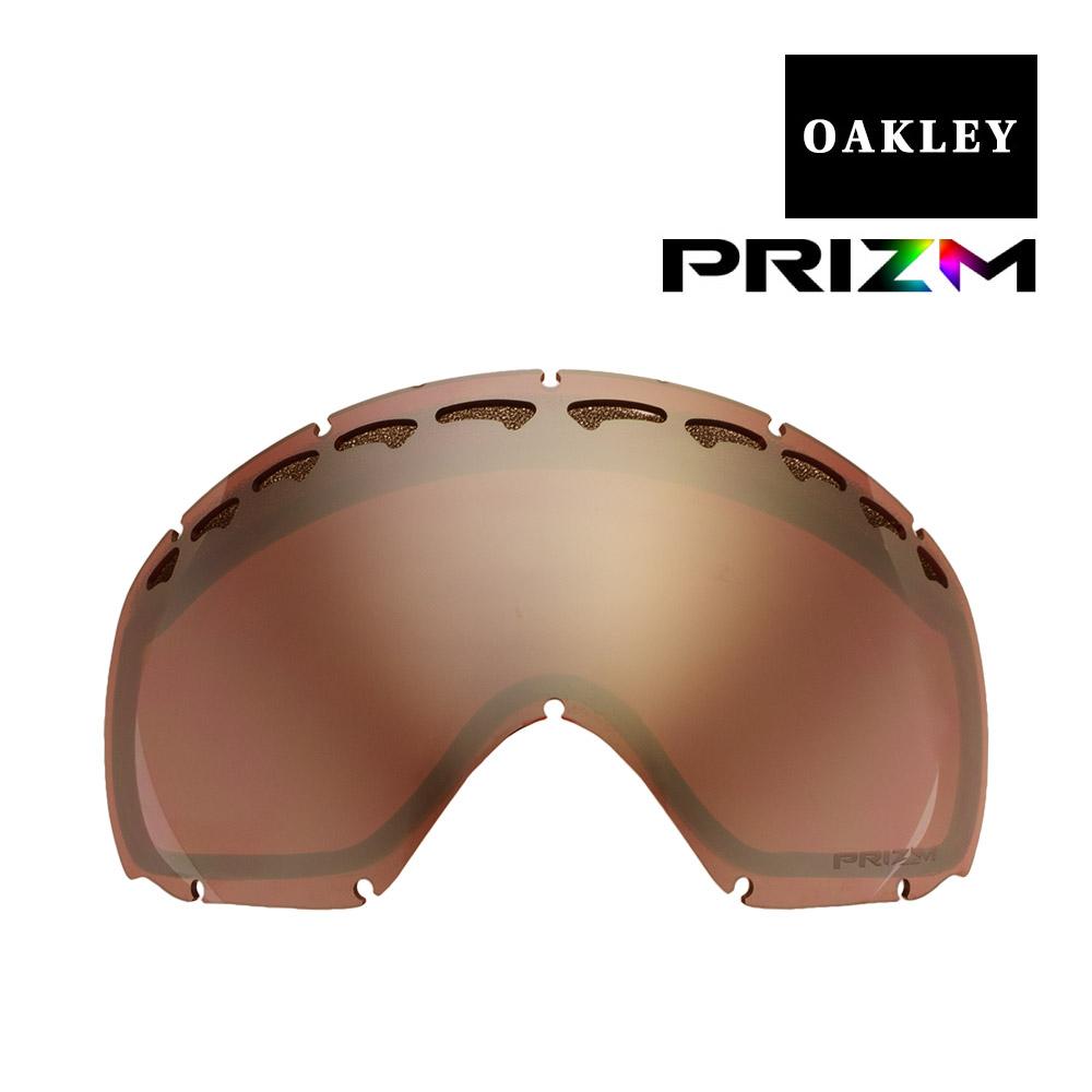 訳あり アウトレット オークリー クローバー ゴーグル 交換レンズ プリズム o59-765 OAKLEY CROWBAR スノーゴーグル PRIZM BLACK IRIDIUM