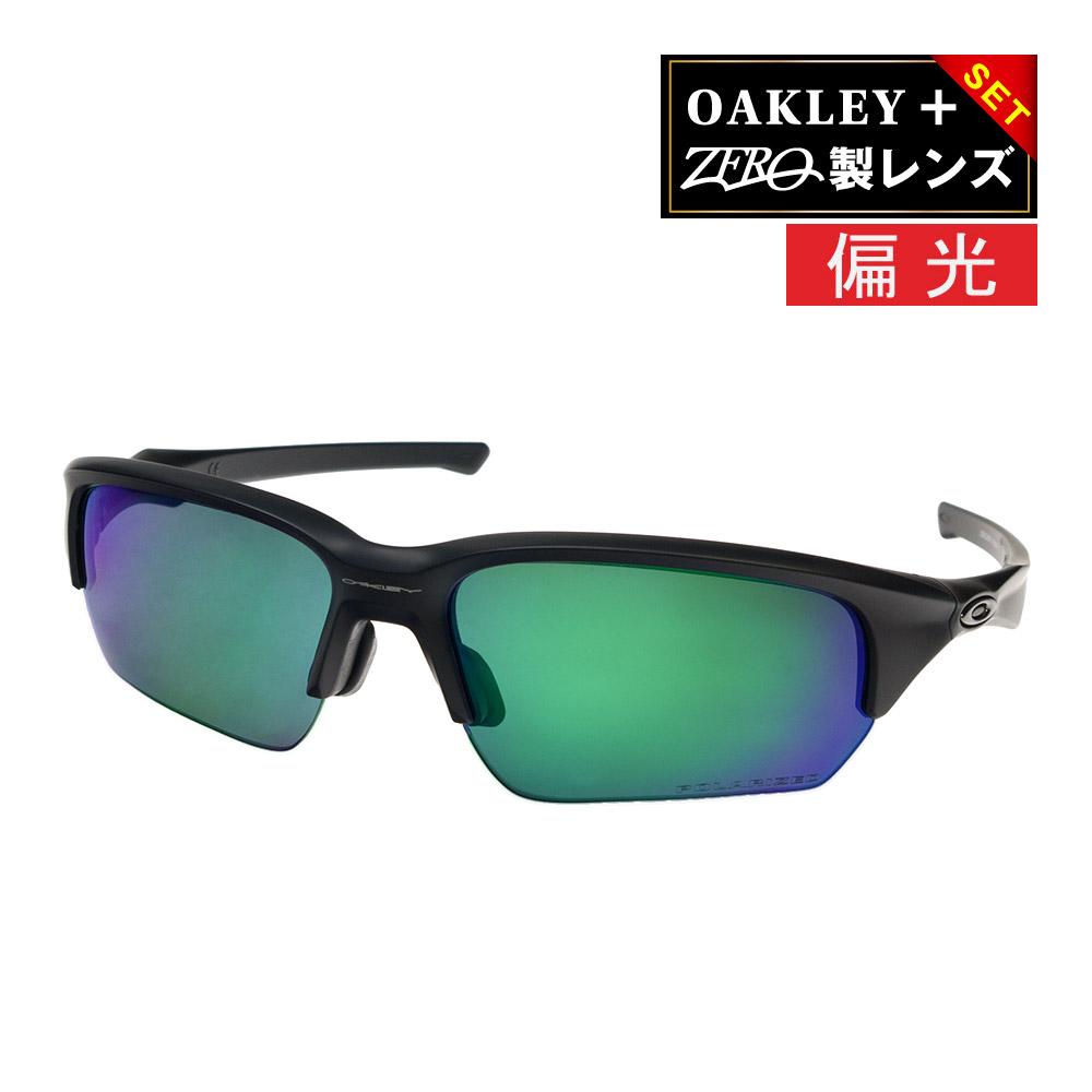 oakley flak beta polarized