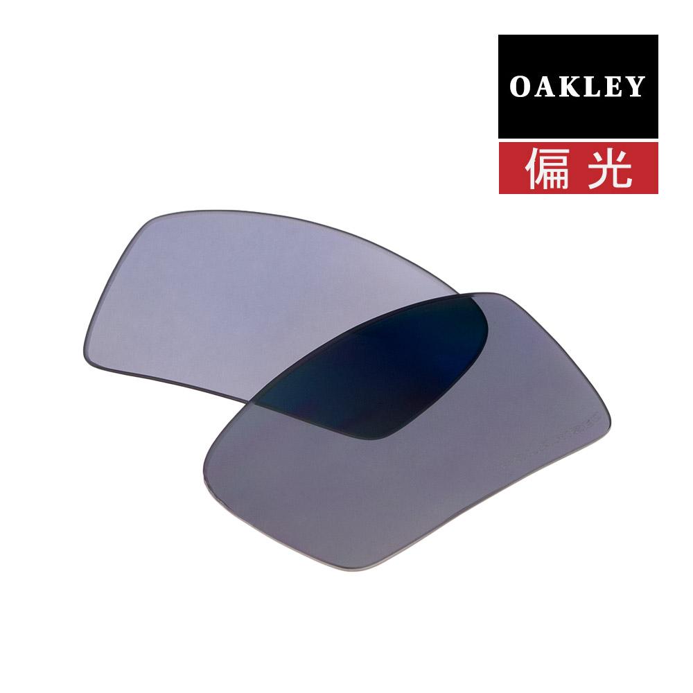 最大2000円OFFクーポン配布中 オークリー ガスカン サングラス 交換レンズ 偏光 16-467 OAKLEY GASCAN GRAY POLARIZED