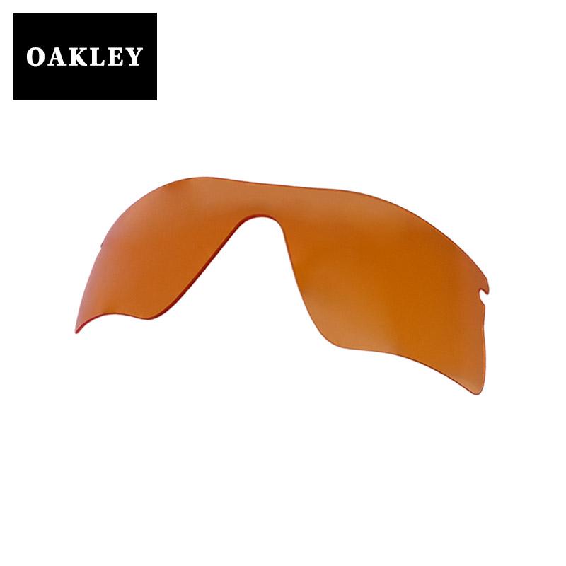 bd38754b16304 Oakley Sunglasses replacement lens OAKLEY RADAR RANGE microwave radar  PERSIMMON