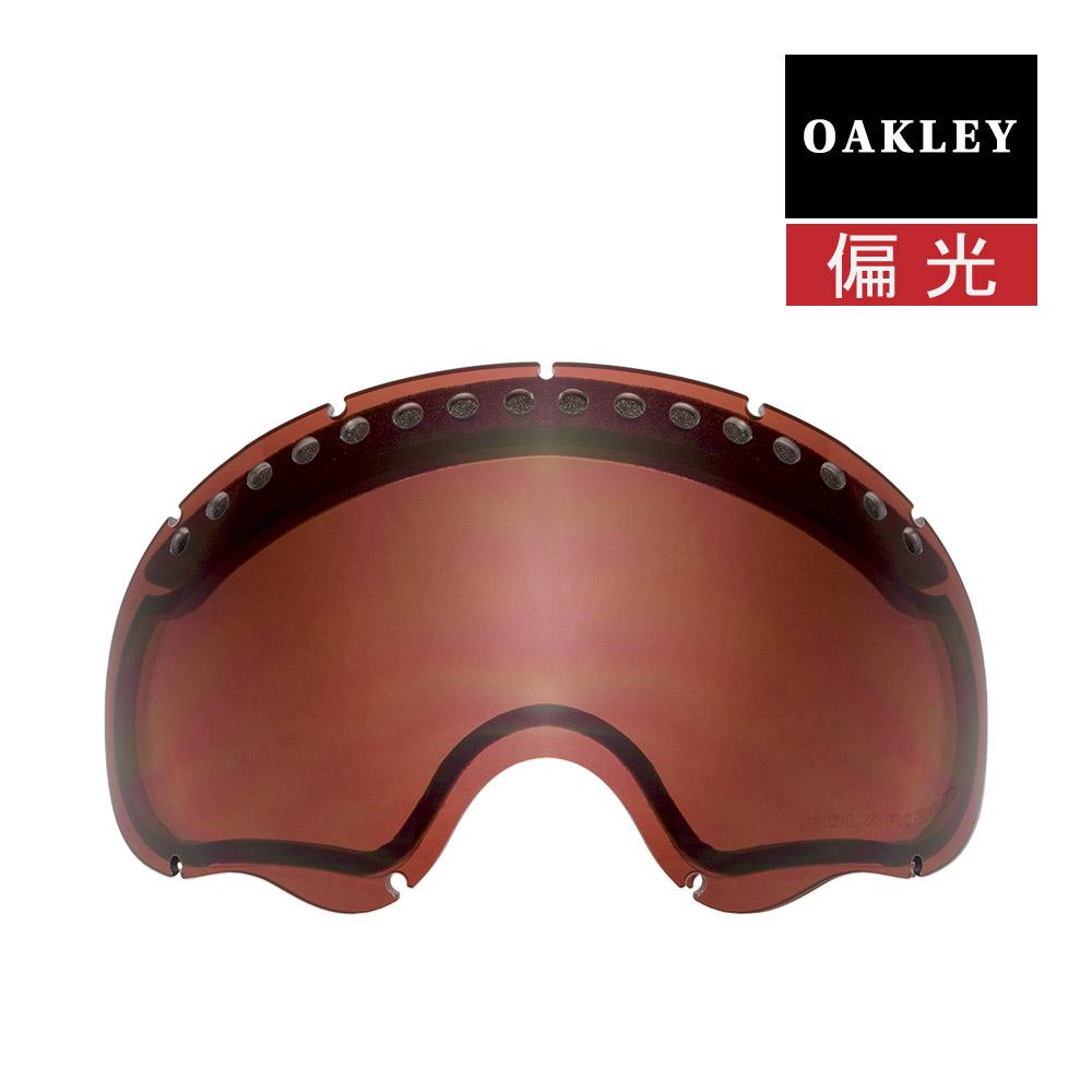 オークリー エーフレーム1.0 ゴーグル 交換レンズ 偏光 02-287 OAKLEY A FRAME1.0 スノーゴーグル VR28 POLARIZED