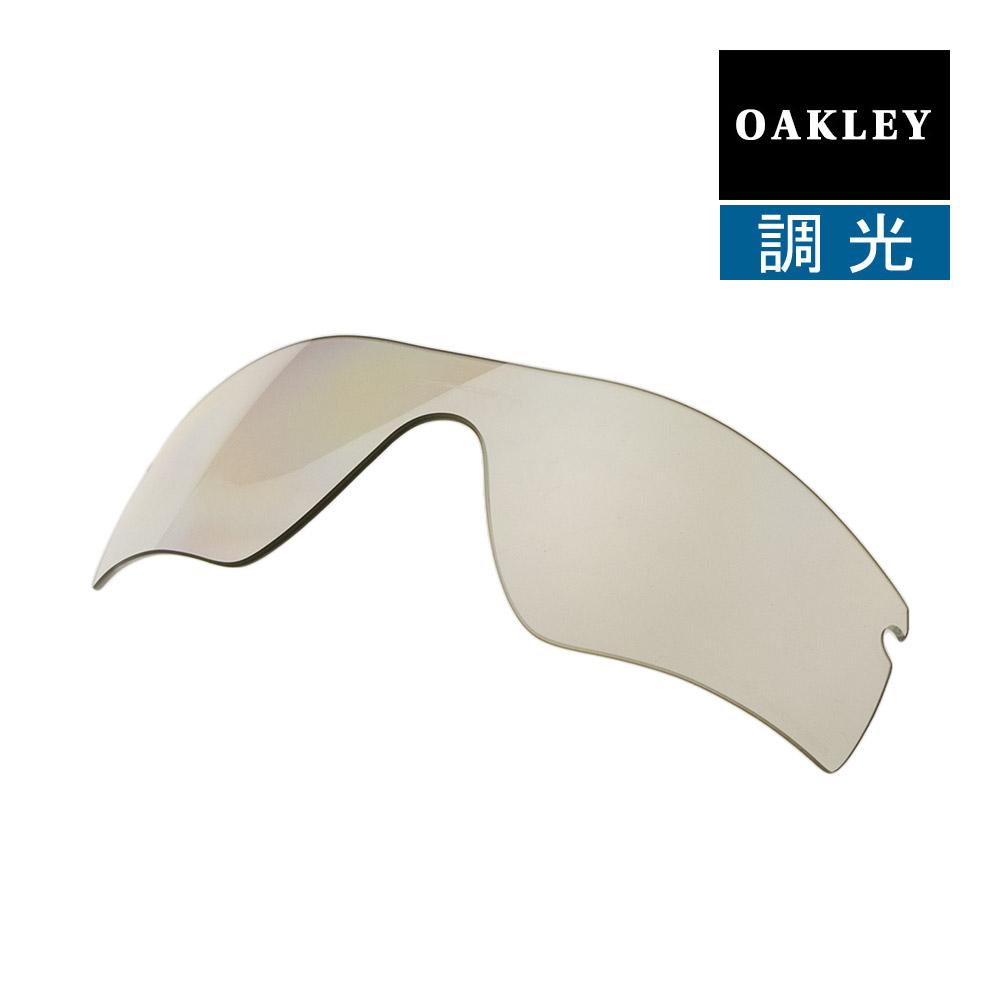 オークリー レーダーパス サングラス 交換レンズ IRIDIUM 調光 16-992 16-992 OAKLEY OAKLEY RADAR PATH スポーツサングラス CLEAR BLACK IRIDIUM PHOTOCHROMIC, ファッションG:092d5ce2 --- sunward.msk.ru