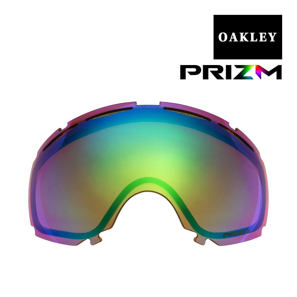 オークリー キャノピー ゴーグル 交換レンズ プリズム 59-793 OAKLEY CANOPY スノーゴーグル PRIZM JADE IRIDIUM
