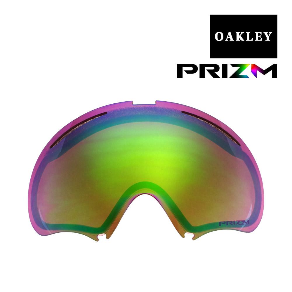オークリー エーフレーム2.0 ゴーグル 交換レンズ プリズム 59-794 OAKLEY A FRAME2.0 スノーゴーグル PRIZM JADE IRIDIUM