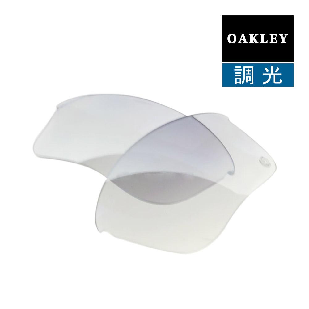 オークリー フラックジャケット サングラス 交換レンズ 調光 16-995 OAKLEY FLAK JACKET XLJ A スポーツサングラス CLEAR BLACK IRIDIUM PHOTOCHROMIC