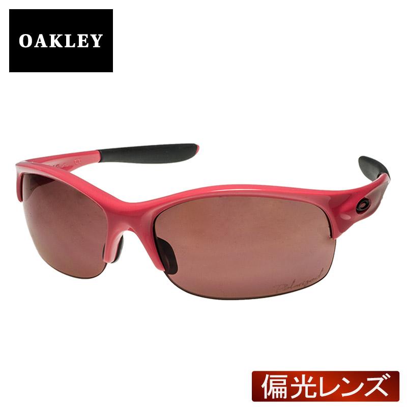 オークリー コミットスクウェア スタンダードフィット サングラス 偏光 03-796 OAKLEY COMMIT SQUARE スポーツサングラス