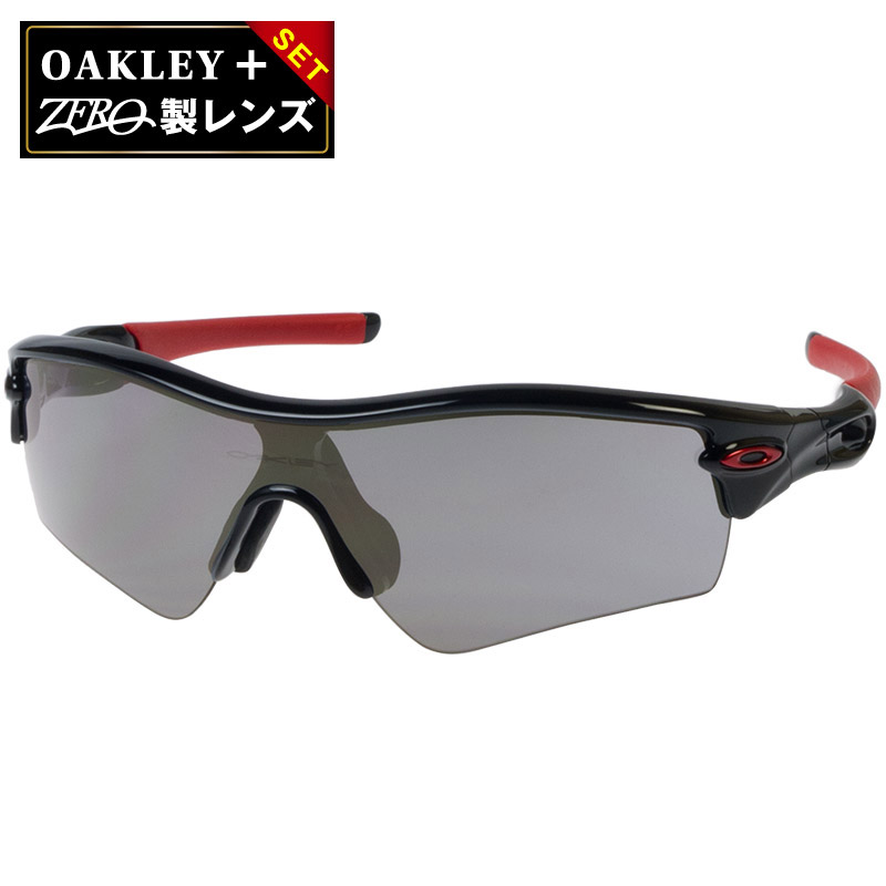 Coupons and reviews. Oakley Sunglasses OAKLEY 24-409j RADAR PATH radar pass Asian fit (POLISHED BLACK/SLATE IRIDIUM)