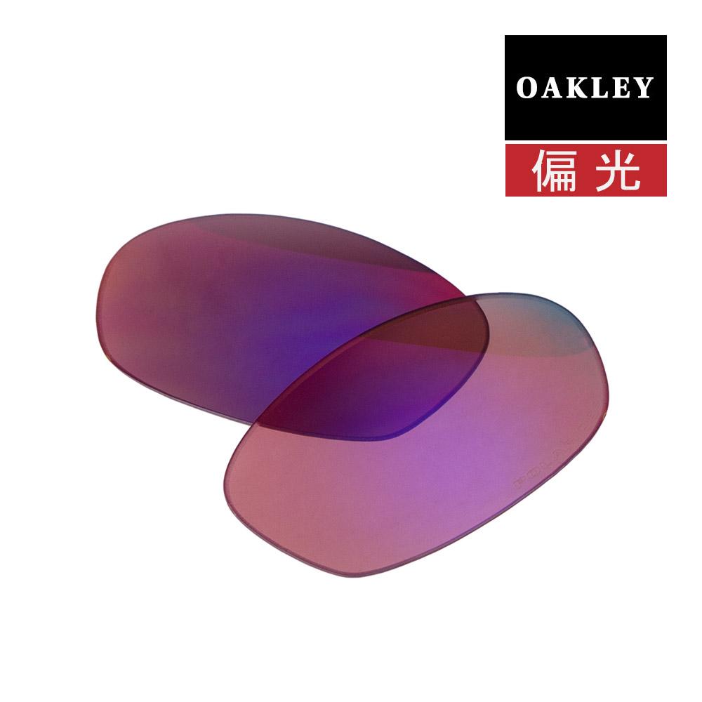 オークリー トゥエンティー2.0 サングラス 交換レンズ 偏光 twty2-oredp OAKLEY TWENTY2.0 OO RED IRIDIUM POLARIZED