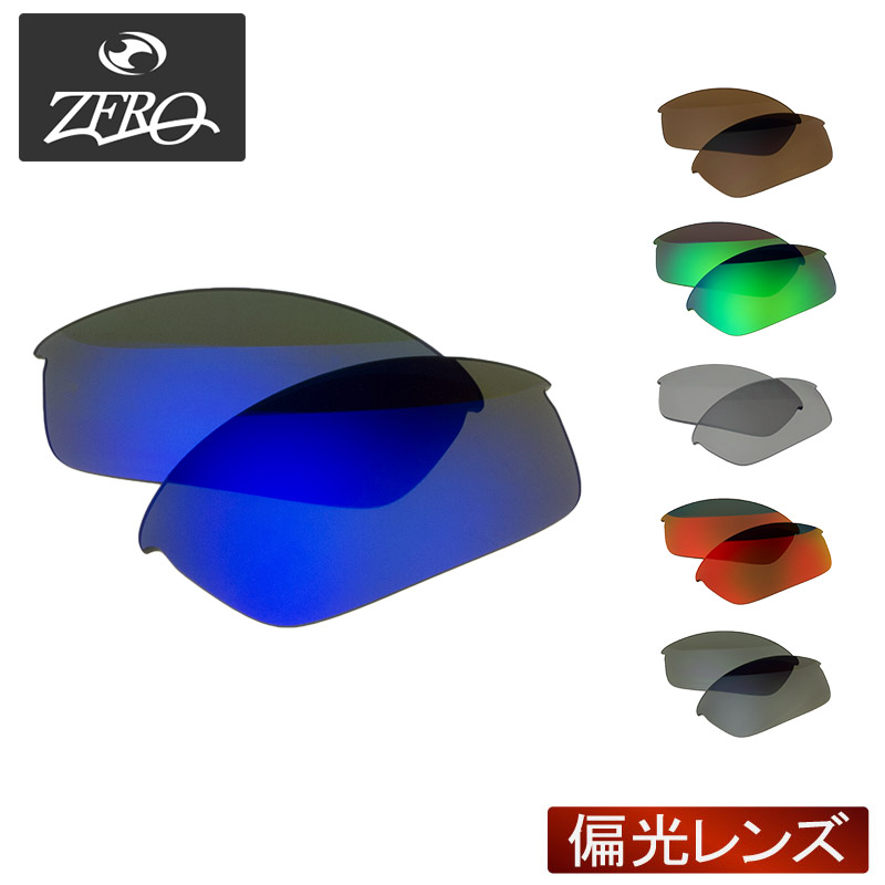 99569da2b53 Product made in outlet Oakley sports sunglasses interchangeable lens OAKLEY  FLAK JACKET フラックジャケット polarizing lens ZERO which there is reason in