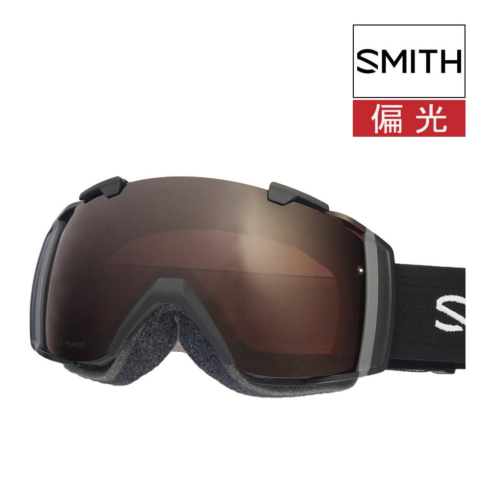 スミス ゴーグル スノーゴーグル SMITH IO アイオー アジアンフィット ジャパンフィット ii7epbk17-ga
