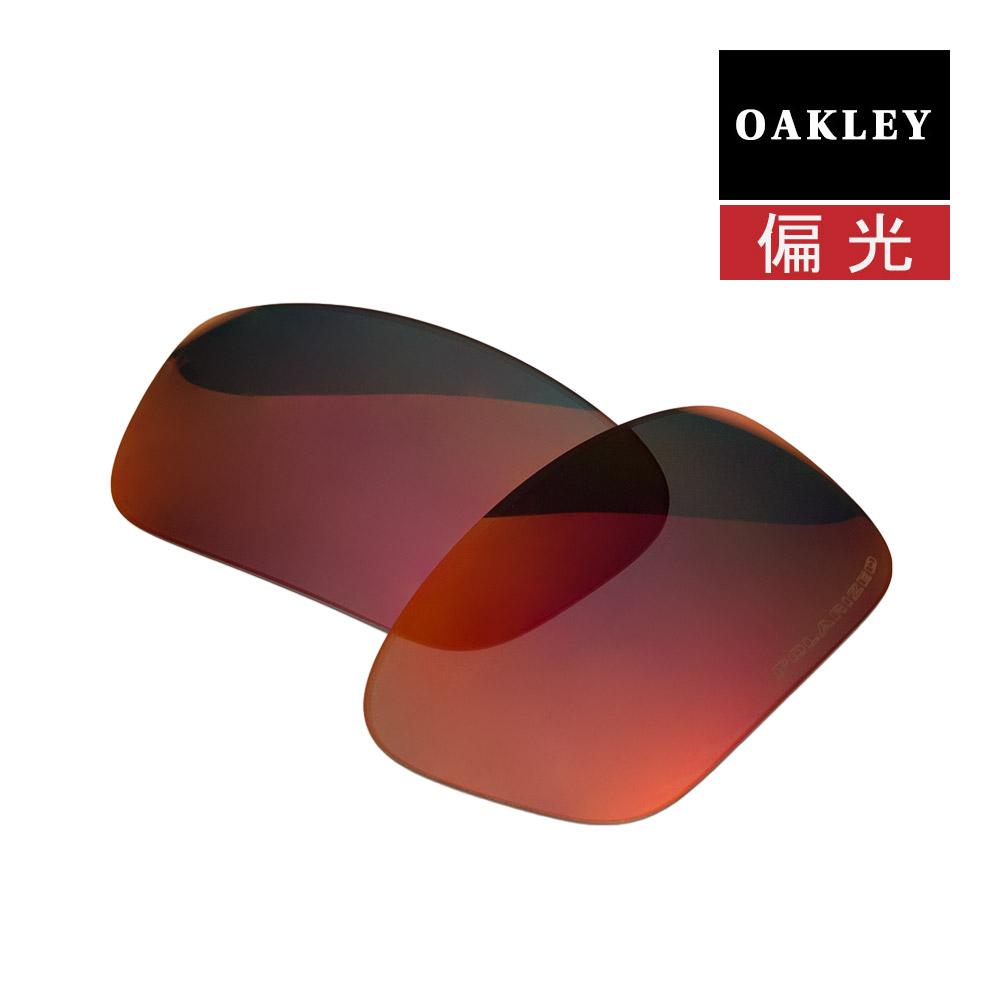 オークリー ストレートリンク サングラス 交換レンズ 偏光 stlk-tchp OAKLEY STRAIGHTLINK TORCH IRIDIUM POLARIZED