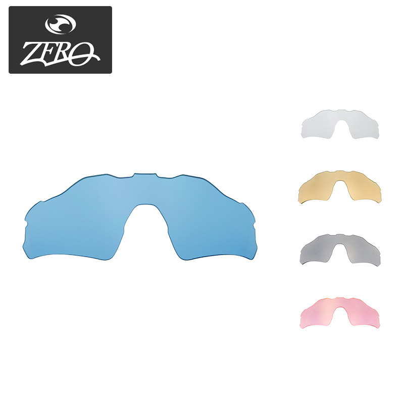6435547462 ... official store product made in zero which there is no our store  original lens oakley sports