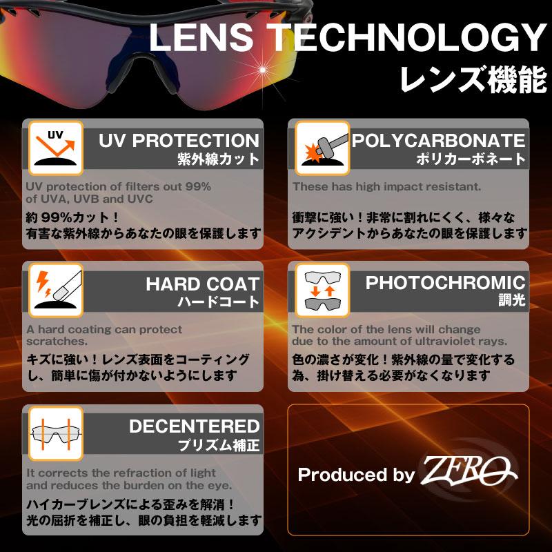 訳ありアウトレット 当店オリジナルレンズ オークリー サングラス 交換レンズ OAKLEY FIVES4 0 ファイヴス 調光レンズ ZERO製pzVqSGUM