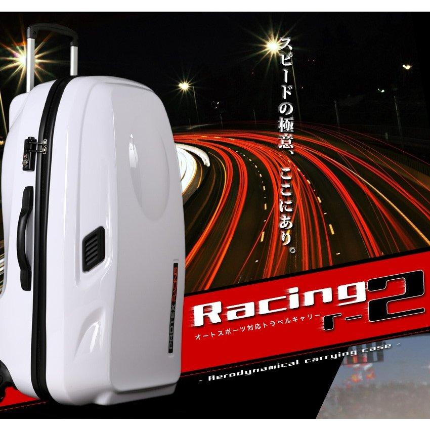 人気の 送料無料 PROTEX Racing r-2 トラベルキャリー 容量約79L 受託手荷物対応【店頭受取対応商品】, スアドーナ e4826457