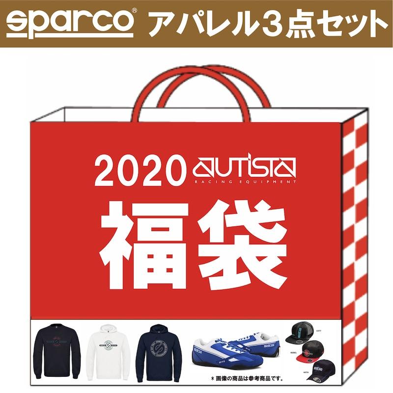 Sparco アパレル 福袋 トップス キャップ シューズ スパルコ【店頭受取対応商品】